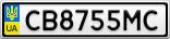 Номерной знак - CB8755MC