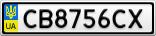 Номерной знак - CB8756CX