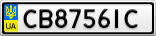 Номерной знак - CB8756IC