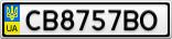 Номерной знак - CB8757BO