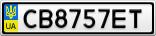 Номерной знак - CB8757ET