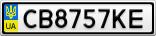 Номерной знак - CB8757KE