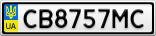Номерной знак - CB8757MC