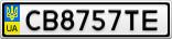 Номерной знак - CB8757TE