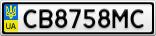 Номерной знак - CB8758MC