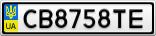 Номерной знак - CB8758TE