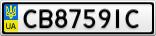 Номерной знак - CB8759IC