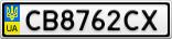 Номерной знак - CB8762CX