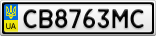 Номерной знак - CB8763MC