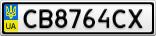 Номерной знак - CB8764CX