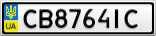 Номерной знак - CB8764IC