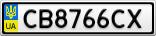 Номерной знак - CB8766CX