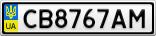 Номерной знак - CB8767AM