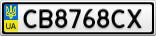 Номерной знак - CB8768CX