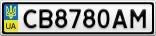 Номерной знак - CB8780AM