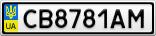 Номерной знак - CB8781AM