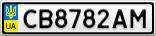 Номерной знак - CB8782AM
