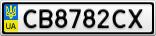 Номерной знак - CB8782CX