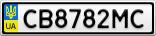 Номерной знак - CB8782MC