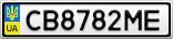 Номерной знак - CB8782ME