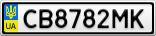 Номерной знак - CB8782MK