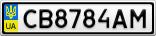 Номерной знак - CB8784AM
