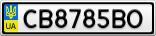 Номерной знак - CB8785BO