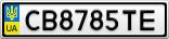Номерной знак - CB8785TE
