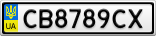 Номерной знак - CB8789CX