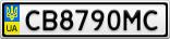 Номерной знак - CB8790MC