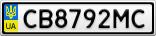 Номерной знак - CB8792MC
