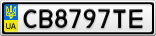 Номерной знак - CB8797TE