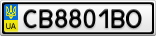 Номерной знак - CB8801BO