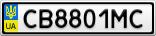 Номерной знак - CB8801MC