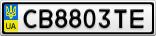 Номерной знак - CB8803TE