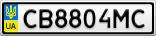 Номерной знак - CB8804MC