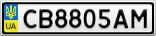 Номерной знак - CB8805AM