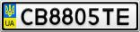 Номерной знак - CB8805TE