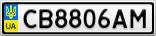 Номерной знак - CB8806AM