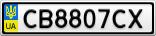 Номерной знак - CB8807CX