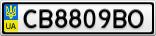 Номерной знак - CB8809BO