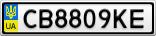 Номерной знак - CB8809KE