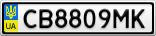 Номерной знак - CB8809MK