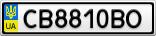 Номерной знак - CB8810BO