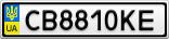 Номерной знак - CB8810KE
