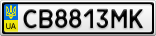 Номерной знак - CB8813MK