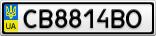 Номерной знак - CB8814BO