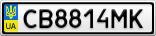 Номерной знак - CB8814MK