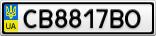 Номерной знак - CB8817BO