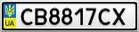 Номерной знак - CB8817CX
